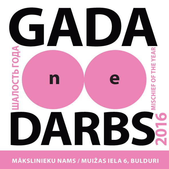 GADA NEDARBS-2016